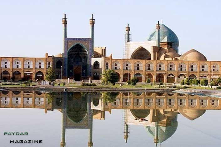 شیوه اصفهانی